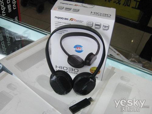 无线无忧无束缚雷柏H1030无线耳机仅售118