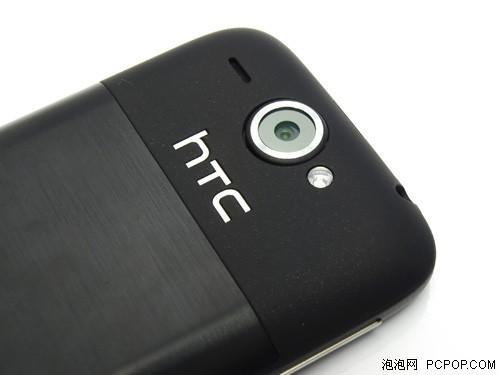 兔年大促销HTCWildfire仅售1750元