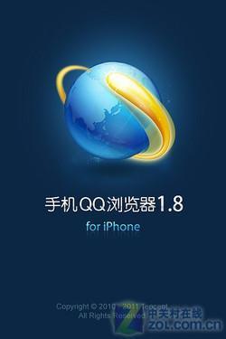 ...pp今日免费 手机QQ浏览器全新功能体验