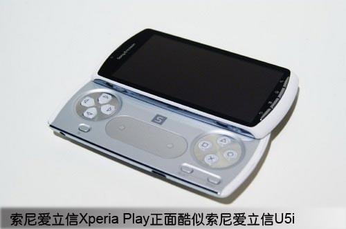 PSP附体 白色索尼爱立信Xperia Play赏析