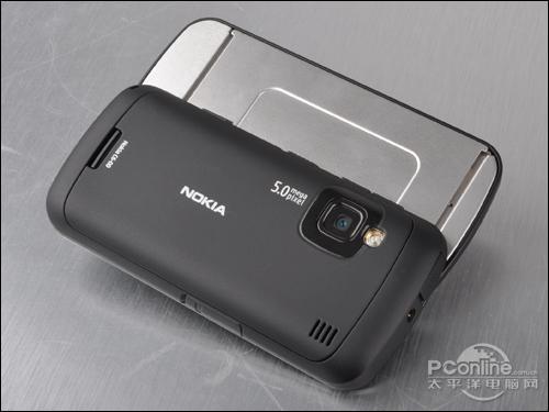 nokia c6 00 cover. Nokia C6 addition to providing