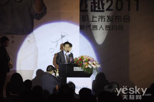 .ZORA卓拉总经理-林依晨代言国内首个时尚手机品牌ZORA
