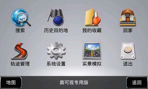 流科技ps图-四维图新拥有全国最大的高端导航电子地图数据库,建成了以北京为中