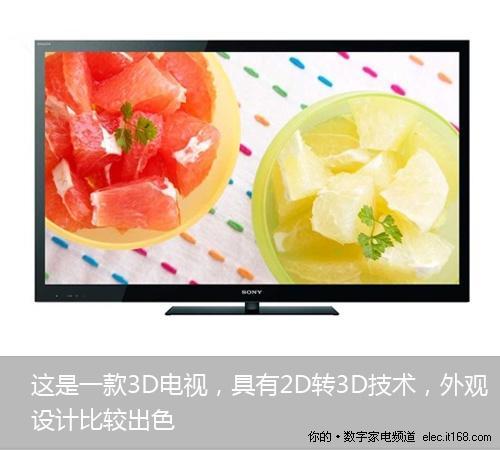 热门型号开始降价近期超值液晶电视推荐