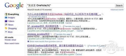 IE还能这样玩教你用好IE9中文正式版(2)