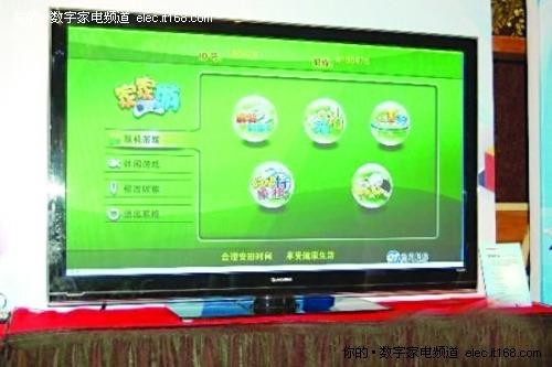 长虹58寸豪华3D电视58938FS售12999