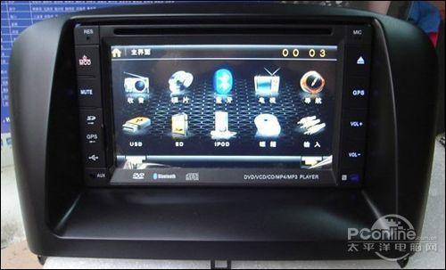 乐旅 奇瑞风云2专车专用dvd导航