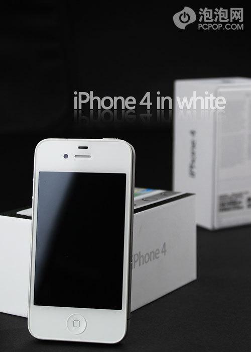 闪光灯拍照不给力白色版iPhone4评测