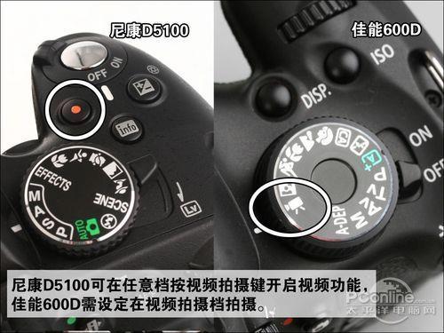 佳能600D无法开机求大伙支支招哇数码相机
