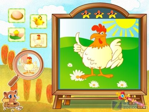 小动物头像和身体视频学画画视频