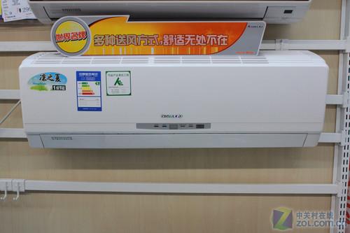 超高性价比格力1.5匹空调仅2200元