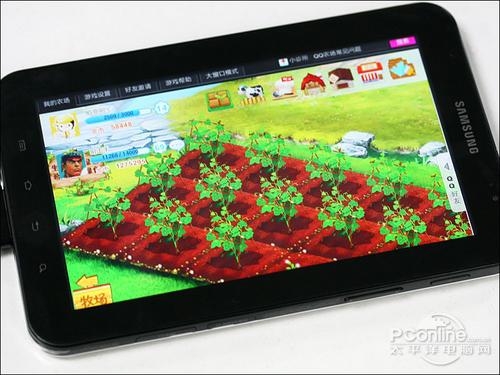 7英寸大屏幕三星Galaxy Tab仅2850元_手机