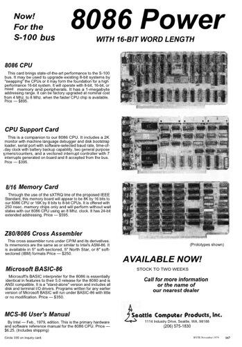 MS-DOS诞生三十周年下载留念