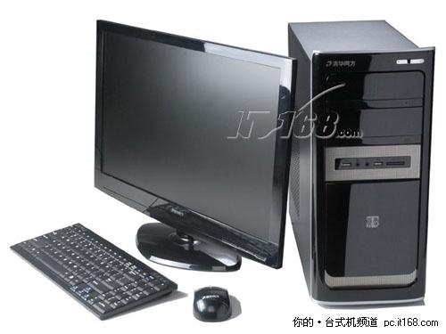 时尚大气清华同方C3910-S001仅3919元