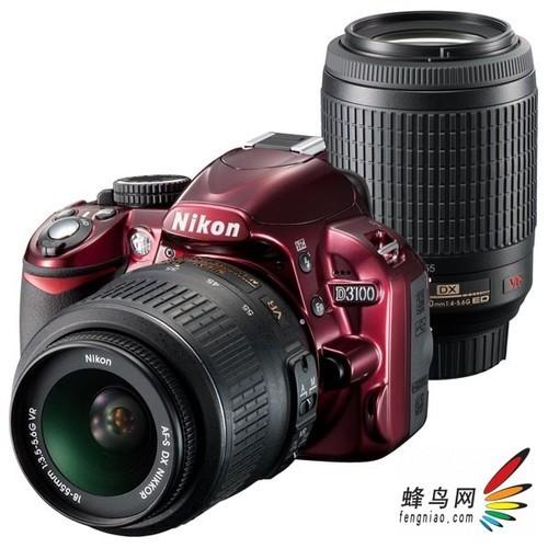 女性用户关注 尼康发布红色版D3100套机