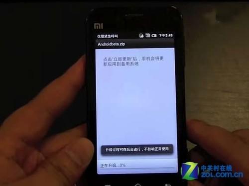 双系统很简单 小米手机曝刷原生ROM视频
