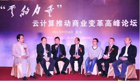 傲游CEO陈明杰:云计算改变浏览器未来