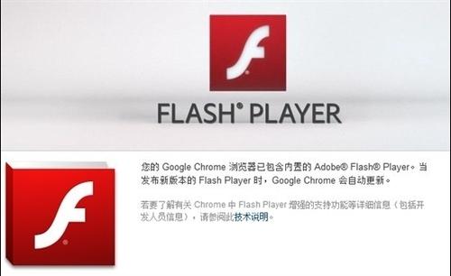 安河桥吉他谱扫弦版-AIR 3.0官方下载页面   回顾一下Flash Player 11和AIR 3新功能:   2D/3