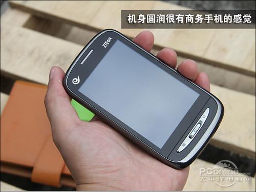 3.5寸屏幕中兴千元智能机N760评测