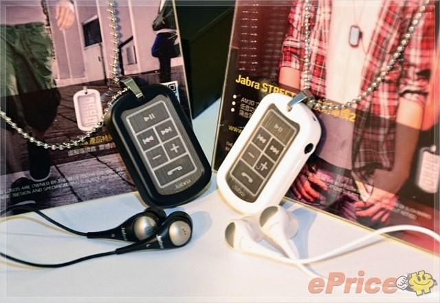 倪安东现身助阵Jabra推新款蓝牙耳机