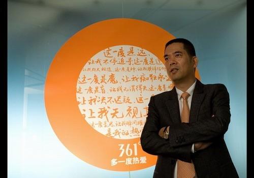 361°国际公司总裁丁伍号的目标是中国年轻消费者,45岁。
