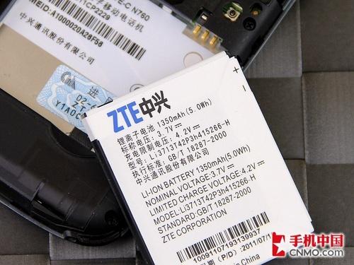 千元级大屏Android新秀中兴N760评测(10)