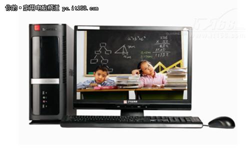 """方正A800""""私人学堂""""助孩子飞跃课堂"""