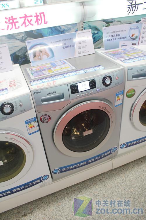 8kg变频滚筒海尔洗衣机网购现6882元