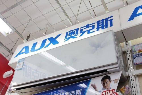 主流变频3K开卖 奥克斯空调低价促