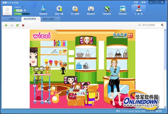 畅享游戏体验逗游游戏宝库2.0.0beta3