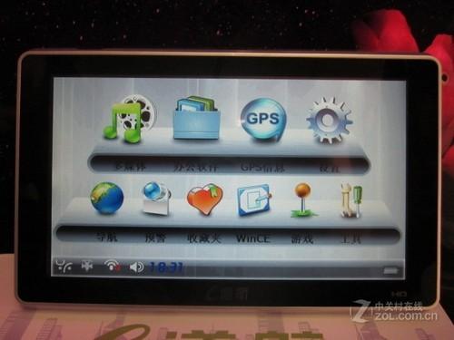 7寸大屏正版地图e道航T702仅售399元