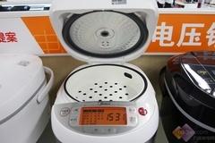 全能电饭煲仅售759元 美的FZ4015