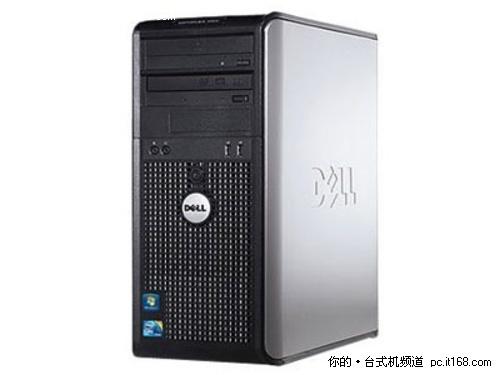 高端品质做工精致戴尔380MT仅售2156元
