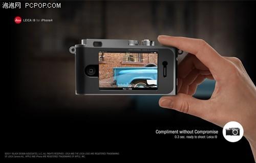 徕卡专业设计iPhone4辅助拍照配件一览