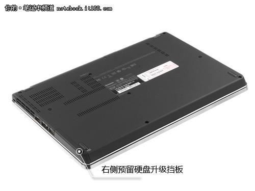 ThinkPad S220
