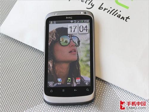 HTC Desire S再跌百元 2399元超低价