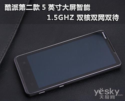 1.5GHz双核巨屏机酷派9900详细评测(2)