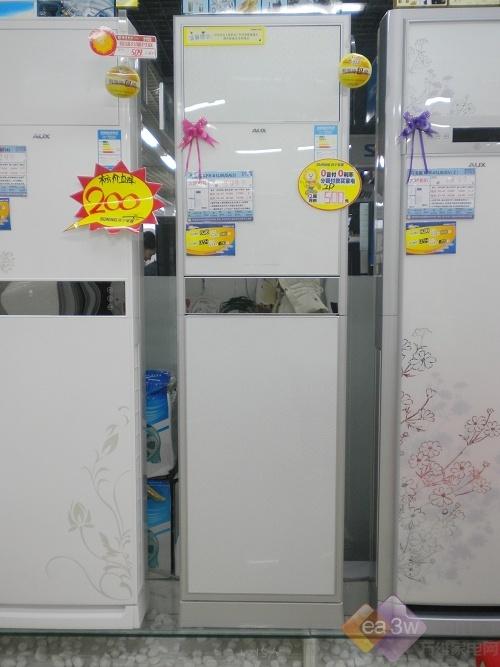 健康节能 奥克斯大2.0P冷暖型空调热销