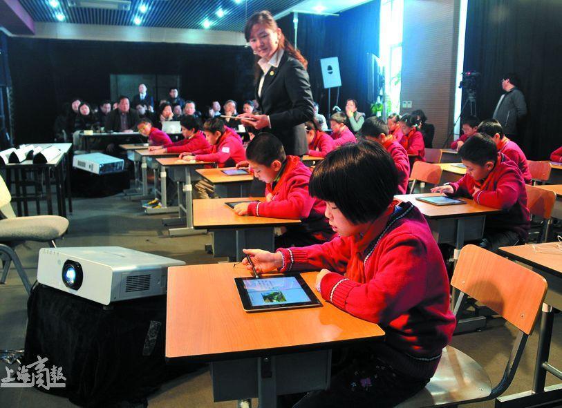 上海小学试用云课堂iPad教学_业界