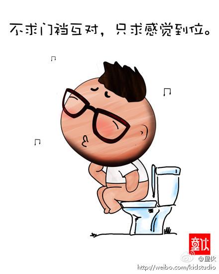 彪悍人生不解释 2011彪悍生活语录漫画赏(9)