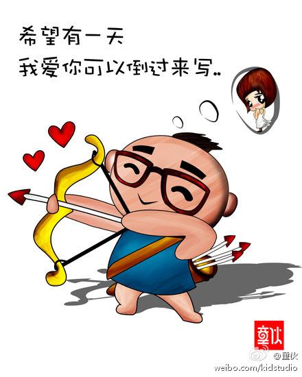 彪悍人生不解释 2011彪悍生活语录漫画赏(10)