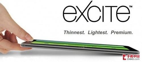 东芝在CES上发布全新平板ExciteX10