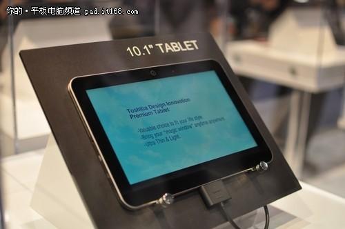 CES2012:东芝公布多款新平板产品