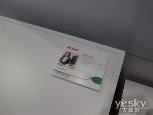 2012海尔CES消费电子展HWD1600洗衣机亮相