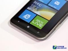 1600W像素拍照猛兽 HTC Titan II真机图