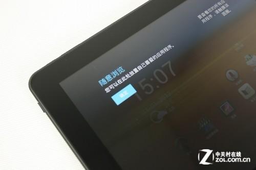 9.7英寸iPad2原装屏原道N90试用体验