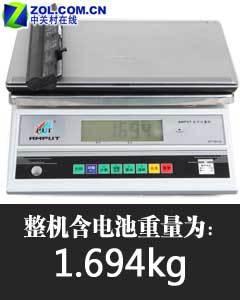 机身厚度仅19mm华硕U36S笔记本评测