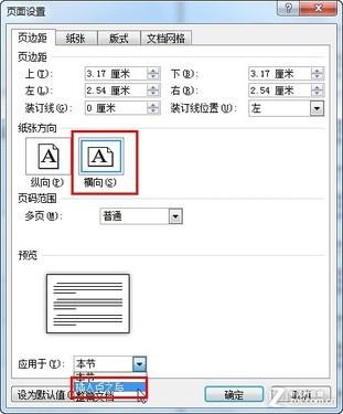 职场新人培训手册:秘书文员必备技能