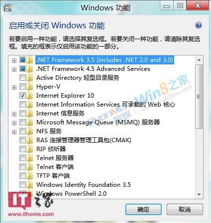 win8消费者版不必联机更新直接安装.net3