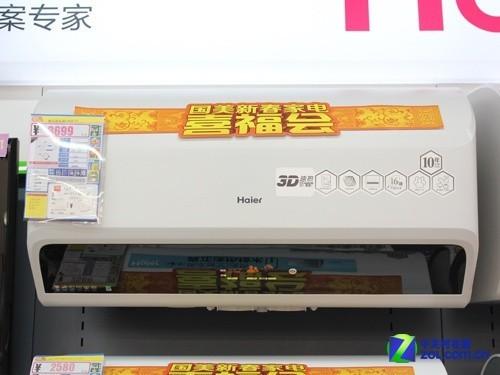 速热新品海尔3D电热水器售价3699元